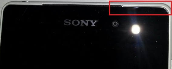 Misaligned-screens-leads-to-gaps-on-the-Sony-Xperia-Z2