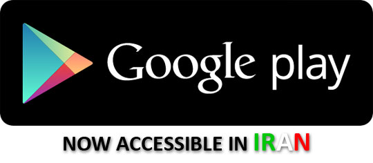 NOW-ACCESSIBLE-IN-IRAN