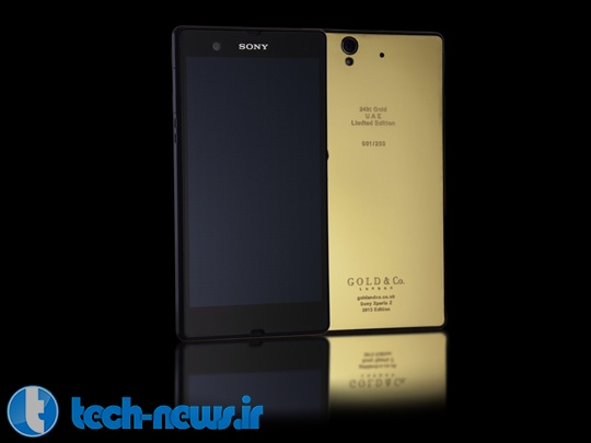 24k-Gold-Xperia-Z