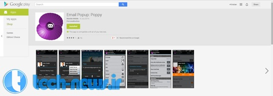 Email-popup-poppy