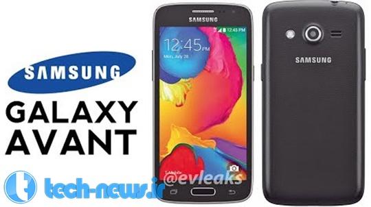 Galaxy-Avant-650-x-364