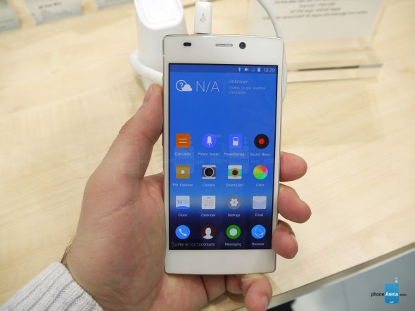 Gionee-Elife-5.5(1)