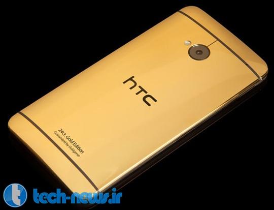 Goldgenie-Gold-HTC-One-M8