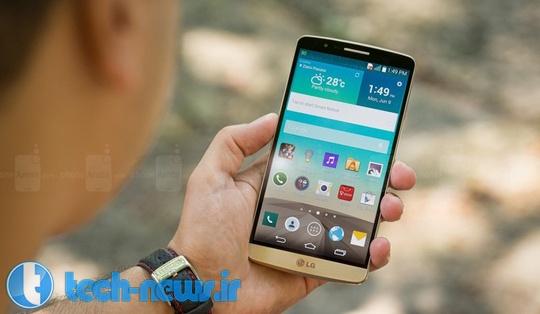 Photo of ال جی ادعا کرده G3 اولین تلفن هوشمند با نمایشگر QHD است!
