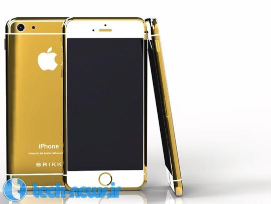 Lux-iPhone-6