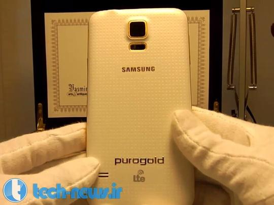 Samsung-Galaxy-S5-24-Carat-Gold-Dubai-Edition