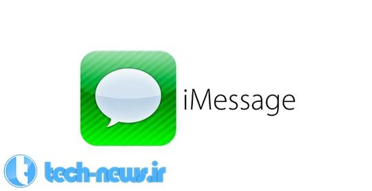 Photo of کاربران آیفون اپل پیام هایی با محتوای کالاهای تقلبی در spam دریافت می کنند.