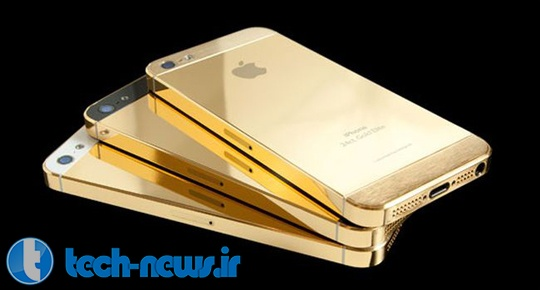 gold_iphone_5_main_article_1_1383216041