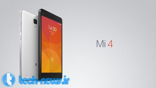 Photo of پرچمدار جدید Xiaomi با نام Mi 4 در چین معرفی شد