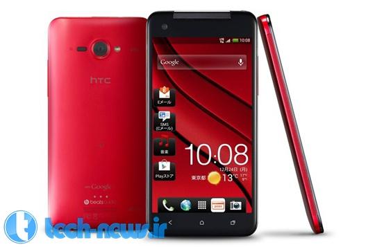 Photo of HTC J Butterfly با بدنه ضد آب و دوربین 13 مگاپیکسلی به بازار می آید
