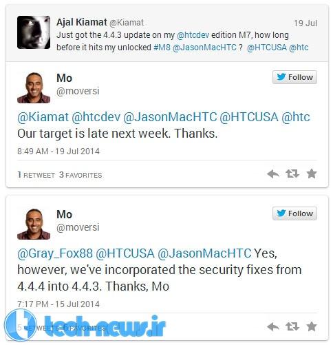 htc-one-m8-twitter