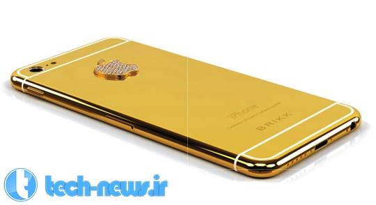 پیش فروش اپل آیفون 6 طلایی در Brikk | تک نیوز Most Expensive Cell Phone In The World 2017