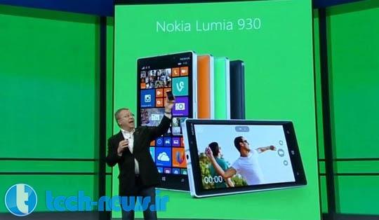 nokia-lumia-930-announced