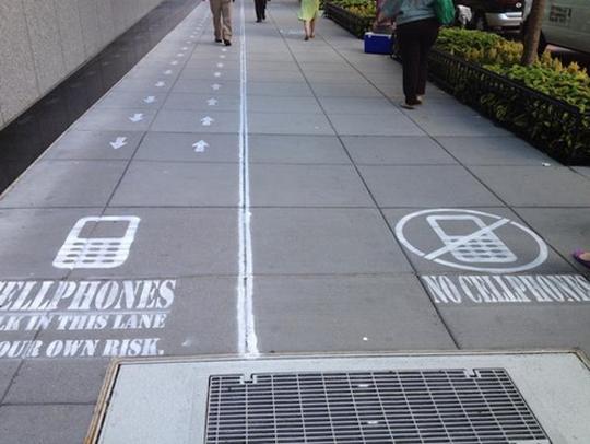 Photo of ایجاد لاین پیاده روی بدون تلفن همراه در پیاده رو واشنگتن دی سی