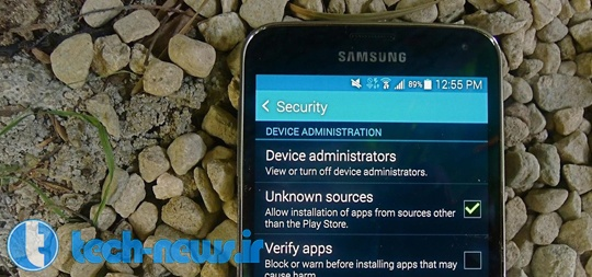Avoid-suspicious-apps-and-apps-from-unknown-sources