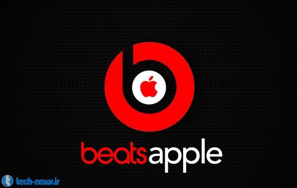 Photo of اپل قرار نیست کارمندان شرکت بیتس را اخراج کند