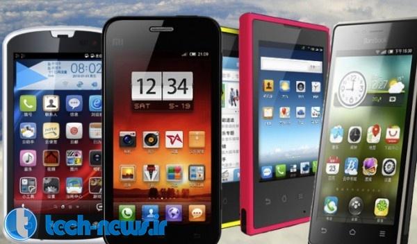 Photo of تولید کننده های چینی تلفن هوشمند رویه ی کاریشان را تغییر می دهند