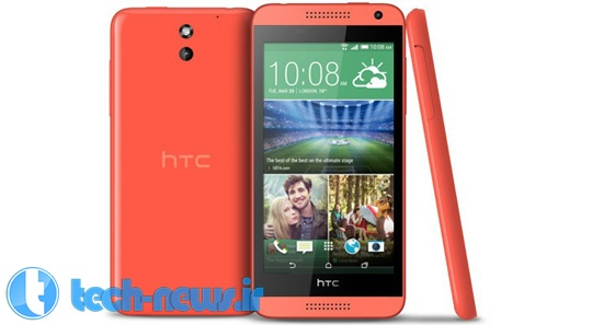 HTC-Desire-510-Possibly-Coming-to-Sprint-Soon-450133-2