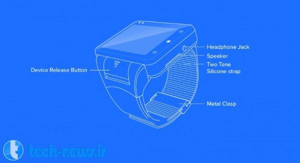 Neptune-Pine-smartwatch (4)