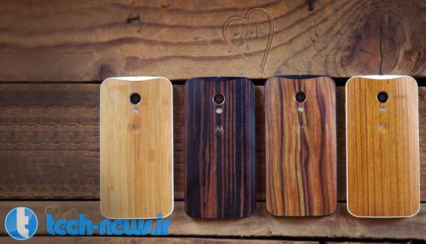 Photo of کاور چوبی رایگان برای خریداران آنلاین موتورولا موتو X فقط امروز