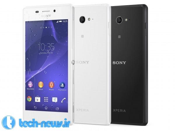 Sony-Xperia-M2-Aqua (2)