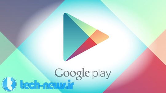 Stick-to-the-safe-haven-the-official-Google-Play-Store