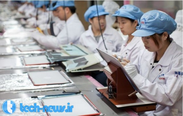 apple-workers