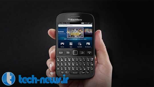 blackberry9720cover_131713184887_640x360