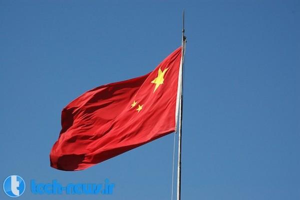 Photo of امتناع دولت چین از استفاده از سیستم های امنیتی خارجی!
