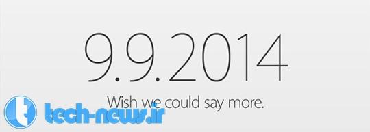 Photo of اپل برای مراسم 9 سپتامبر دعوتنامه ارسال می کند