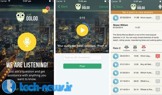 Photo of تصور کنید Siri یا Cortana افراد واقعی باشند، این چیزی است که Ooloo به ارمغان می آورد!