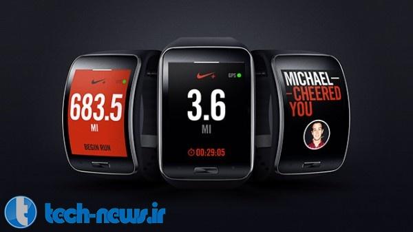 Photo of اپلیکیشن نایک برای ساعت هوشمند Samsung Gear S