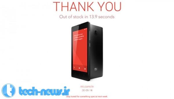 Photo of 60 هزار تلفن هوشمند شیائومی Redmi 1S در 13.9 ثانیه فروخته شد