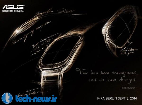 Asus-Zenwatch-teaser