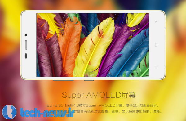 Gionee-Elife-S5.1---official-images (2)