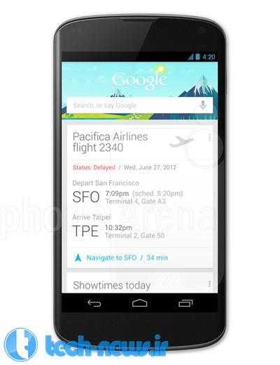 Google-Nexus-4-0
