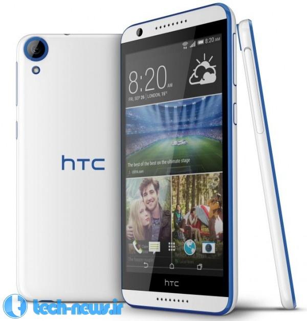 HTC Desire 820_Santorini White