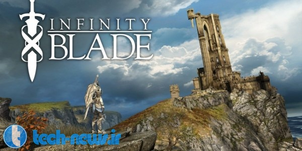 Infinity_Blade.bmp-900x450 (1)
