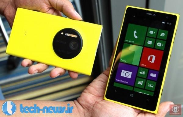 Nokia-Lumia-1020-01