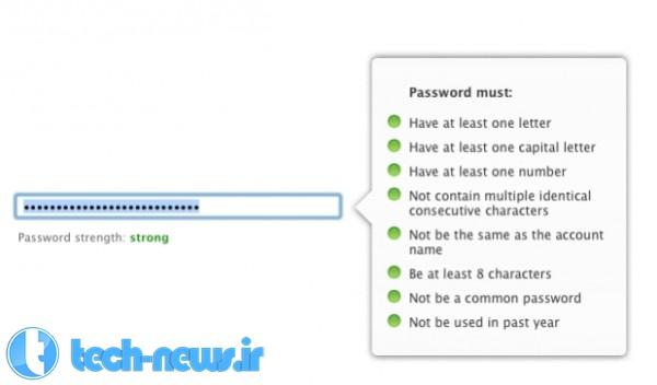 Password 2 (1)