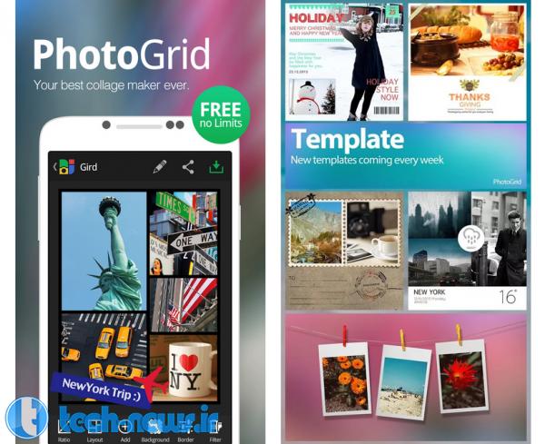Photo of اپلیکشن های ساخت تصاویر پس زمینه ی اختصاصی برای دستگاه های آندرویدی+دانلود
