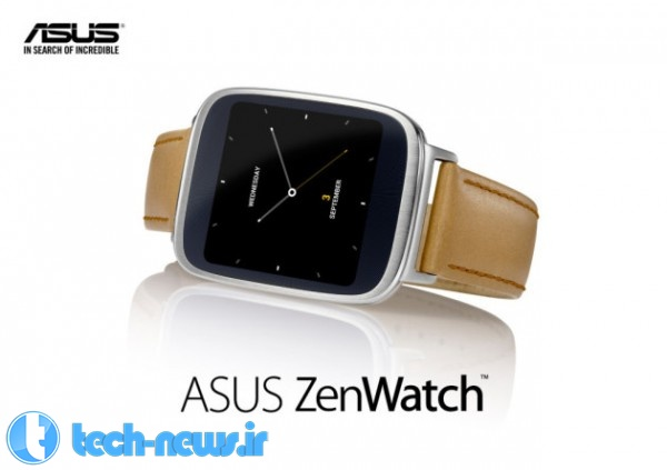 Photo of با ساعت هوشمند و زیبای Asus ZenWatch آشنا شوید (IFA 2014)
