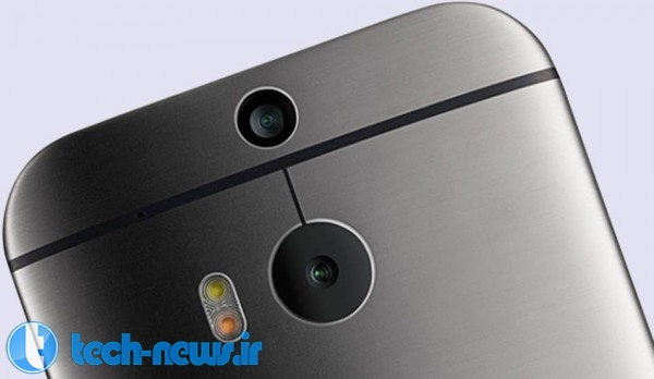 htc-eye-specifications-leaked