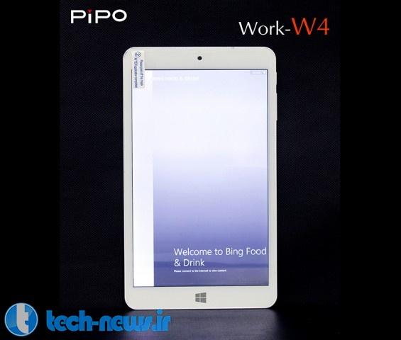 pioaoa-565x480