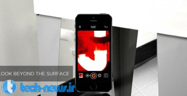 Photo of دوربین Seek Thermal، حس ششم تلفن هوشمند شما خواهد بود