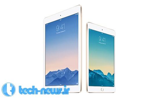 Photo of Apple SIM؛ نوآوری دیگری از اپل در تبلت های جدیدش