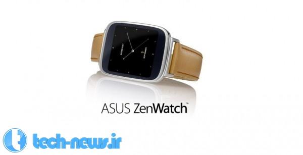 ASUS-ZenWatch-021-820x420