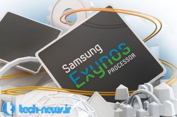 Photo of پردازنده های سری Exynos تا کنون در بیشتر از 20 تلفن هوشمند به کار گرفته شده اند