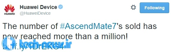 Huawei-Ascend-Mate7-1-million