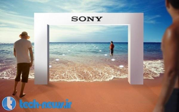 Photo of فروشگاه جدید سونی به شما اجازه می دهد تلفن های هوشمندش را تا 4 متر زیر آب تست کنید!